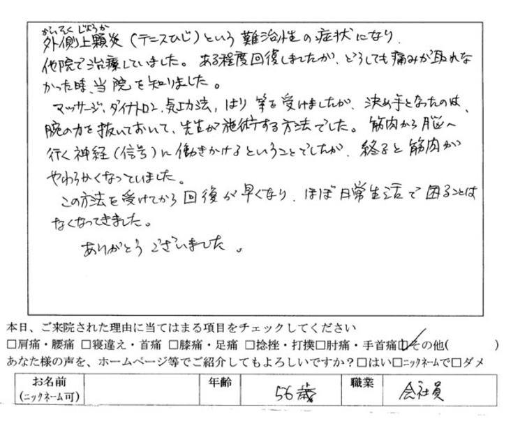 2215maruyamakazuki