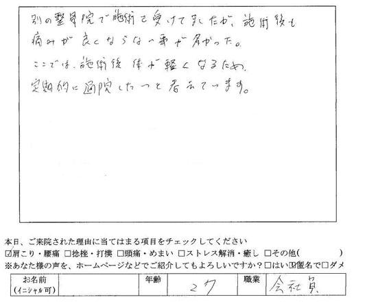 hatamasaharu1315