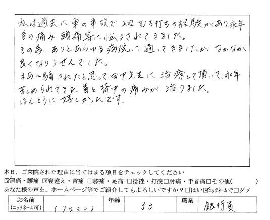 img1781sakurai5