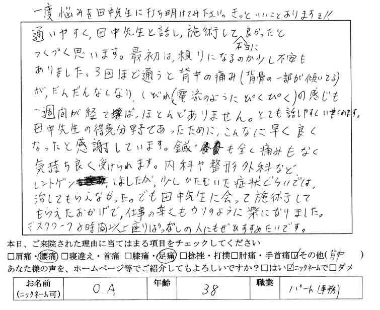 img1785okazaki755