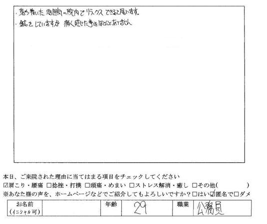 isikawatakuya1015