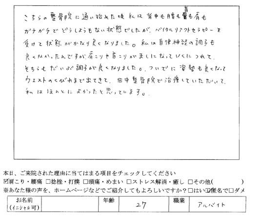 yokoyama-yasuko0035